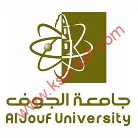 جامعة الجوف - شعار = جامعة