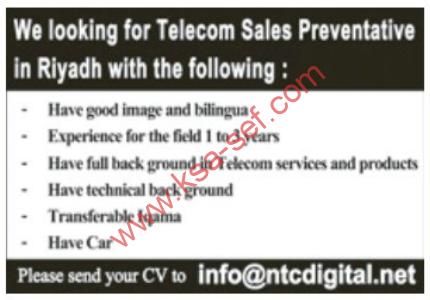 مطلوب ممثل مبيعات اتصالات وقائية بالرياض
