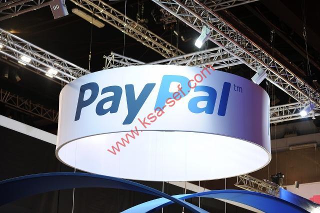 دليلك الشامل لعمل حساب باي بال PayPal للمعاملات المالية عبر الإنترنت – السعودية