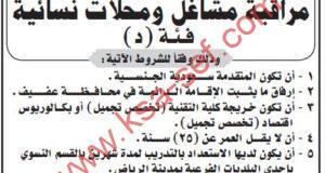 مراقبة مشاغل ومحلات نسائية ببلدية محافظة عفيف