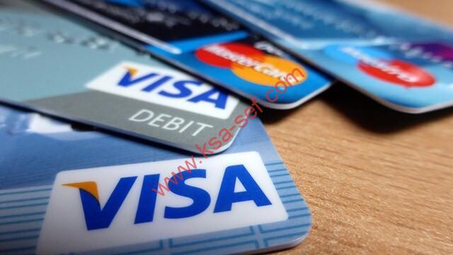 بطاقات الائتمان، أنواعها وكيفية استخراجها