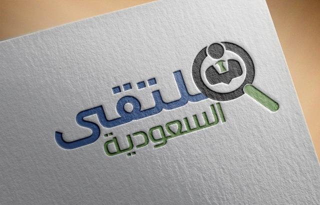 logo ksasef 1