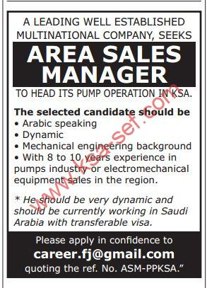 area-sales-manager