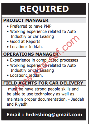 required-project-manager-operations-manager-field-agents-for-car-delivery