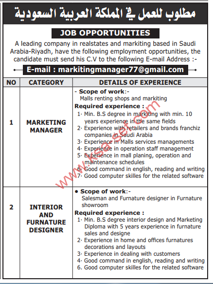 job-opportunities-marketing-manager-interior-furnature-designer