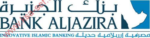 شعار - بنك الجزيرة - بنك - بنك