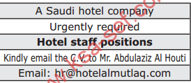 Hotel staff positions