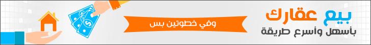 إعلانات مبوبة في السعودية